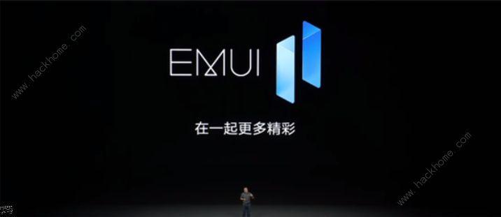 华为emui11什么时候更新 emui11支持哪些机型[多图]图片1