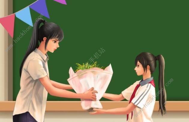 微信2020教师节祝福语大全 教师节祝福语合集[多图]图片2
