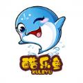 酷乐鱼游戏盒子app手机版下载 v1.0