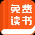 55读书小说网手机app下载 v3.0.0