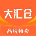 大汇仓app最新版下载 v1.0