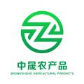 中晟农产品app