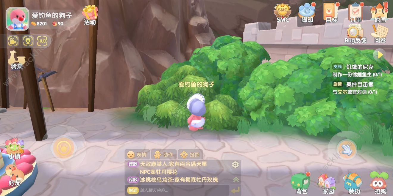 摩尔庄园手游气球位置大全 气球刷新位置汇总[多图]图片2