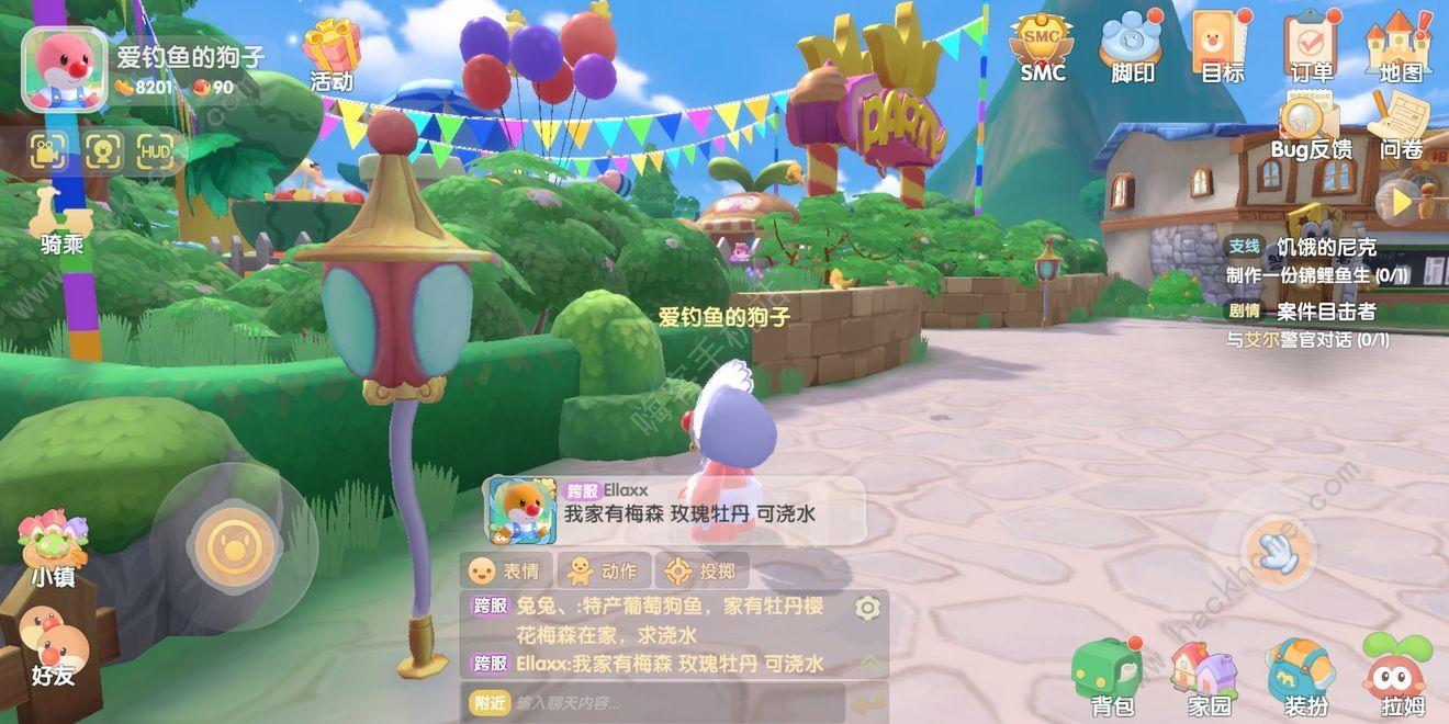 摩尔庄园手游气球位置大全 气球刷新位置汇总[多图]图片4