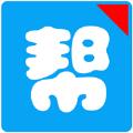 滨州生活帮app