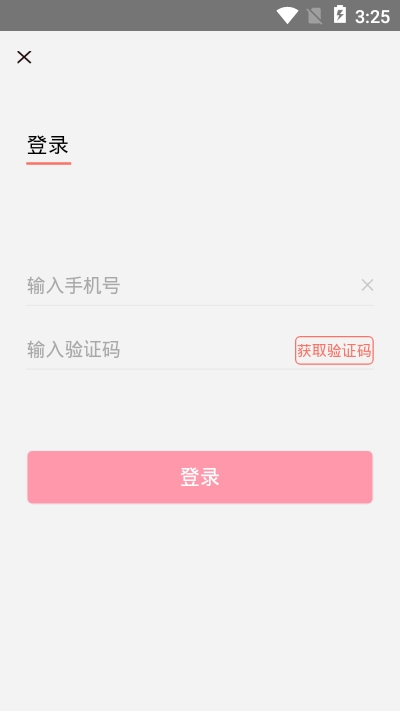 全网惠最新版app下载图片1