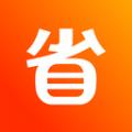 鲨鱼省钱安卓版app下载 v1.0.0