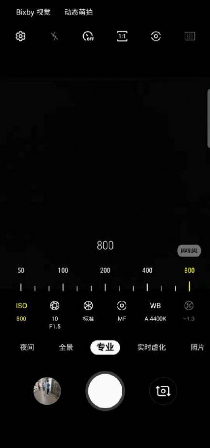 三星One UI3.0官方版更新下载图片1