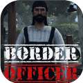 边境检查员游戏