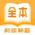 小书亭阅读神器app破解版2020无广告版下载 v1.44.0.782