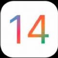 苹果iOS14正式版更新app下载 v1.0