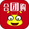 合团购优惠券app官方版下载 v1.0.12