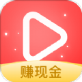 滑滑视频赚钱软件app最新版下载 v1.0.0