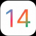 iOS14.2公测版beta1描述文件官方版下载