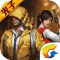 官方画质大师助手app免费版 v1.8.4