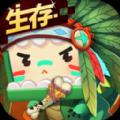 迷你世界豆芽菜下载游戏盒子软件 v1.0