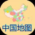 2020中国地图高清图片可放大最新下载 v2.14.0