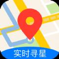 北斗导航实时寻星app官方最新版 15.0.8