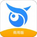 智慧云眼商用版平台app下载 v1.1.0