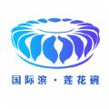 清廉亚运app官方版下载 v1.0
