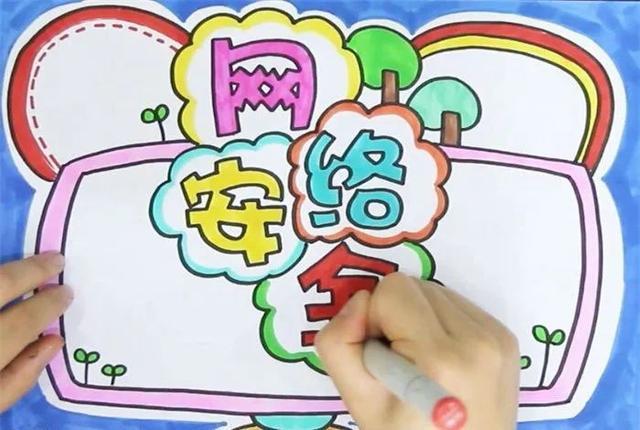 中小学生家庭教育与网络安全视频在哪里观看 中小学生家庭教育与网络安全回放时间及地址[多图]