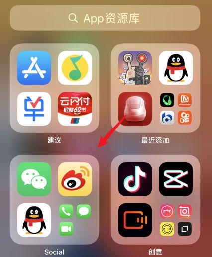 苹果ios14怎么隐藏资源库 苹果ios14app资源库隐藏设置方法[多图]