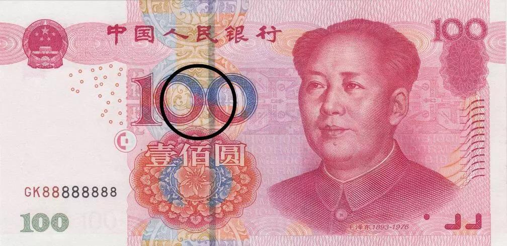 人民币上的3D中国怎么看 微视人民币上的3D中国ar视频观看攻略[多图]