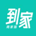 澳门到家app软件下载 v1.0