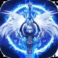 神之诛仙手游官方版 v1.0.0