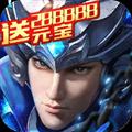 风神三国志手游官网版 v1.0.0