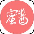 蜜酱星球语音app官方版 v1.0