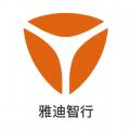 雅迪智行app官方版下载 v1.0