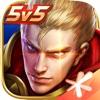 王者荣耀无限火力4.0模式软件官方版 v4.0