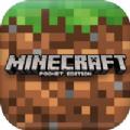 我的世界Minecraft基岩版Beta1.16.100.57正式版 v1.16.100.57