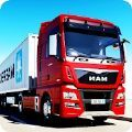 欧洲卡车司机模拟器卡车旅行游戏中文手机版 v1.1.3