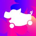 花小猪出行司机端app官网版下载 v1.1.4