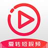 爱赚视频app红包版软件下载 v1.0