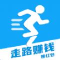 爱步宝邀请码app安卓版 v1.0