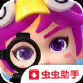 斗殴机甲游戏安卓中文版 v1.0.3