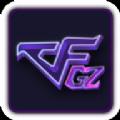 GZ穿越火线终极猎手版官方游戏下载 V1.0