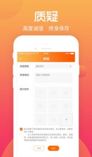 2020年许昌市新中考综合素质评价登录入口官网地址图片1