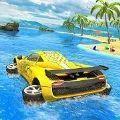 水上冲浪车游戏