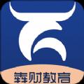 犇财教育app官方下载 v1.0.0