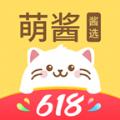 萌酱酱选app官方下载 v6.0.9