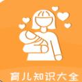 育宝屋App手机版下载 v1.0