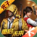 hzzs.por官方苹果版画质盒子 v1.14.10