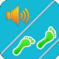 防盗语音计步器app官方版下载 v2.0
