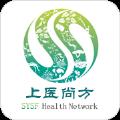 上医尚方app最新版 v1.0