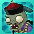 植物大战僵尸iOS已付费免费版 v1.9.13