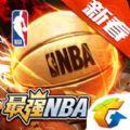 最强NBA游戏手机版苹果版 v1.30.415